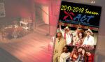 ACT Theatre